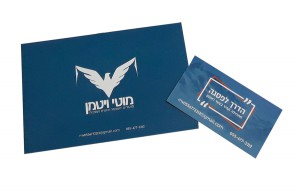 Business Cards  012